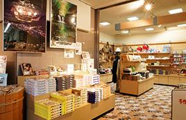 売店 (1階)