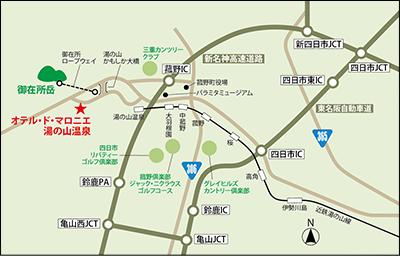 オテル・ド・マロニエ 湯の山温泉 地図